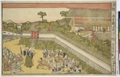 AkoGA-G0017-04寛政・・豊国〈1〉「浮絵忠臣蔵」「四段目の図」