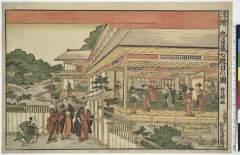 AkoGA-G0017-06寛政・・豊国〈1〉「浮絵忠臣蔵」「七段目の図」