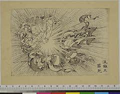BM-2020.3015.081「万物絵本大全図」 「流離王 雷死」・・『』