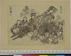 BM-2020.3015.097「万物絵本大全図」 「聖王母」「崑崙山」・・『』