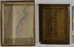 BM-2020.3015e文政12・09・北斎「万物絵本大全図」