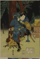 RV-1353-2050a文政12・05・吉北『碁太平記白石噺』