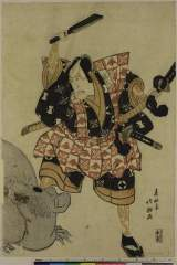 RV-1353-684文政04・07・23中『秋花先代名松本』
