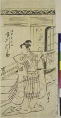 RV-1353-1815安永04・11・01森田座『菊慈童酒宴岩屈』