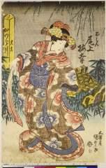 RV-1398-8天保11・03・05河原崎座『御注文繻子帯屋』