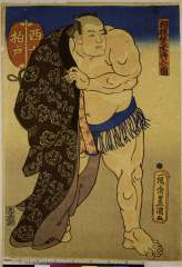 RV-354-78e天保14・・豊国〈3〉「相撲繁栄溜リ入の図」「西ノ方 柏戸」