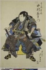RV-1353-2033文政12・07・吉角『碁太平記白石噺』