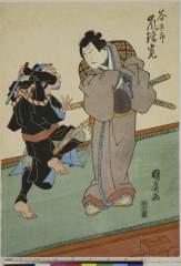 RV-1353-1055文政12・07・吉角『碁太平記白石噺』