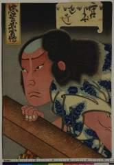 RV-4803-6嘉永01・03・角『敵討巌流島』