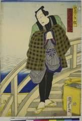 RV-1455-25慶応02・02・守田座『梅柳軒朧夜』