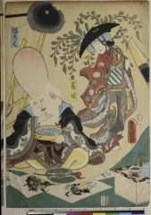 RV-3931-113a(P)・・豊国〈3〉「藤娘」「福ろく」