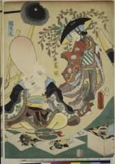 RV-3931-113a・・豊国〈3〉「藤娘」「福ろく」