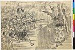 MAOV3743・・北斎「禅杖を使て魯智深林冲に遇ふ」