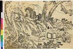 MAOV3748・・北斎「松を折て魯智深菫超薜覇を懲す」