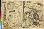 MAOV3763・・北斎「魯智深鐵近人が舗に来りて禅杖戒刀を打んことを要」