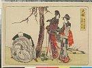 Ebi0033・・北斎「大磯」「小田原へ四里」「虎か石」