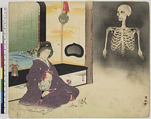 TASAHI-18700135-01鵜飼舟 小説叢書 ・『』