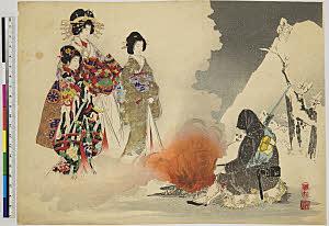 TASAHI-18700145-01当世息子 ・『』