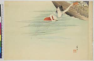 TASAHI-24900025-01海底の錨 冒険小説 ・『』