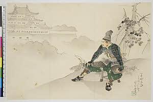 TASAHI-24900040-01武者魂 美妙大人のもとめによりて ・『』