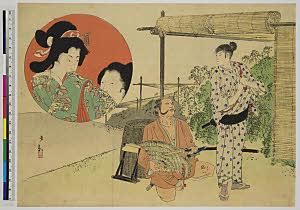 TASAHI-38700162-01徳川十五代記 ・『』