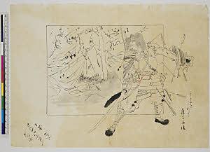 TASAHI-59500141-01・『明治文庫 村上義光錦旗風』