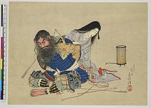 TASAHI-59500315-01髭男 ・『』