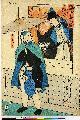 CortazziU21「横浜商家異人之図」 「イギリス人」「ナンキン人」・・『』