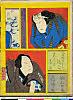 arcBK01-0040_02「はりまぜ見たて十二月」 「如月」「りやうし綱蔵 大たに友松」「奴和田平 中村梅之助」・・『』