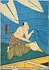 arcBK01-0041_22「番頭伝八」 嘉永03・05・吉中『夏祭浪花鑑』