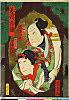 arcBK01-0042_10・・宗広「曽我物語」「鶏鳳丸 嵐徳三郎」「娘おまつ 片岡我当」