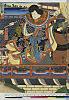 arcBK01-0152_028(「廓大門」) 「美濃ノ庄九郎 尾上多見蔵」文久02・01・中『けいせい廓大門』