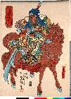 arcHS03-0007-2_15「関羽の道行 くわんうのみちゆき」 「十八番之内 十四」「寿帝公関羽」・・『』