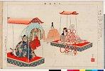 arcUP0865「能楽図絵」 「皇帝」明治31・・『』