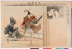 arcUP0932明治31・・耕漁「能楽図絵」「夜討曽我」