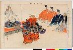 arcUP0967明治32・・耕漁「能楽図絵」「大社」