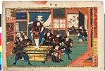 arcUP1188「仮名手本忠臣蔵十段目」 嘉永04・・『』