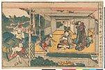 arcUP1305「浮絵忠臣蔵 六段目」 文政年間・・『』