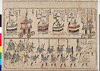 arcUP1813宝暦年間・・無款[祇園御霊会行列図]