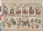 arcUP1814宝暦年間・・無款[祇園御霊会行列図]