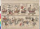 arcUP1815宝暦年間・・無款[祇園御霊会行列図]