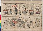 arcUP1816宝暦年間・・無款[祇園御霊会行列図]