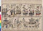 arcUP1818宝暦年間・・無款[祇園御霊会行列図]