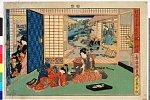 arcUP1987「仮名手本忠臣蔵」 「二段目」嘉永04・・『』