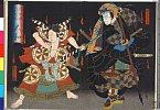 arcUP2090「大日本六十余州」 「大和」「かくはん」「狐たゝ信」・・(見立)『義経千本桜』