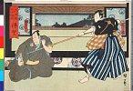 arcUP2094「大日本六十余州」 「伊賀」「内記」「政右衛門」・・(見立)『伊賀越乗掛合羽』