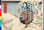 arcUP2097「大日本六十余州」 「尾張」「伝内」・・(見立)『敵討浦朝霧』