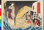 arcUP2099「大日本六十余州」 「遠江」「桑名や徳造」「けいせいひ垣」・・(見立)『けいせい廓船諷』