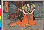 arcUP2105「大日本六十余州」 「安房」「犬山道節」・・(見立)『花魁莟八総』