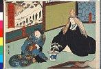 arcUP2120「大日本六十余州」 「能登」「時より」「白たへ」・・(見立)『北条時頼記』